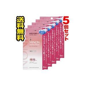 ■商品説明 9種の保潤アミノ酸と2種の清透アミノ酸を配合した保湿マスクです。がさつき、ごわつきが気に...