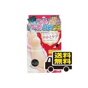 ☆メール便・送料無料☆ レッグオン かかとケア ショート BLACK 22〜25cm 1足(2個) ...