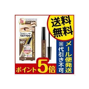 ☆メール便・送料無料・ポイント5倍☆ K-パ...の関連商品10