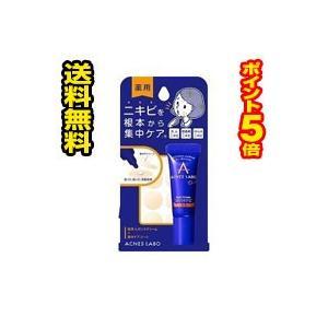 ☆メール便・送料無料・ポイント5倍☆ アクネスラボ 薬用 ニ...