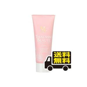 □送料無料□ヴィーナスラボ タラソボーテエピクリーム フローラルブーケの香り 200g(bea-13...