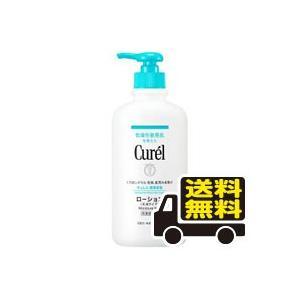 ■商品説明 「キュレル ローション ポンプ 410ml」は、『潤浸保湿セラミドケア』で外部刺激で肌荒...