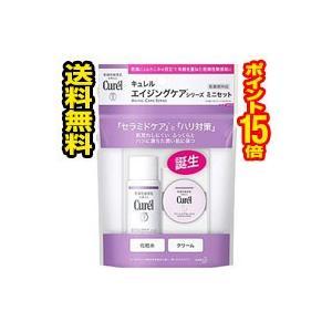 ■使用方法 【キュレル 化粧水】 適量(直径約2.5cm)をとり、顔全体にやさしくなじませます。 【...