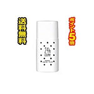 ☆メール便・送料無料・ポイント5倍☆数量限定!24h cosme 24コントロールベースカラー(01...