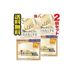 ■送料無料■サナ なめらか本舗 リンクルジェルクリーム N(100g) 2個セット