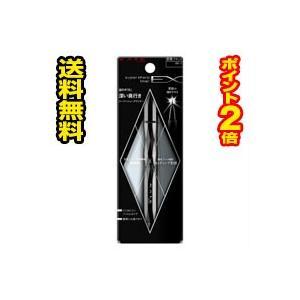 ☆メール便・送料無料・ポイント2倍☆数量限定!ケイト スーパーシャープライナーEX BK-1(0.6mL) 代引き不可 送料無料|pupuhima