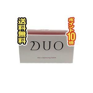 □送料無料・ポイント10倍□DUO(デュオ) ザ クレンジングバーム(90g)(bea-14039-4571275220814)|pupuhima