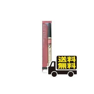 ☆メール便・送料無料☆資生堂 インテグレート リップフォルミングライナー PK750(0.33g) ...