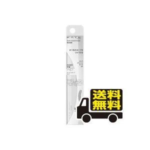 ☆メール便・送料無料☆ケイト ラッシュマキシマイザーN EX-1(7.4g) 代引き不可(bea-1...