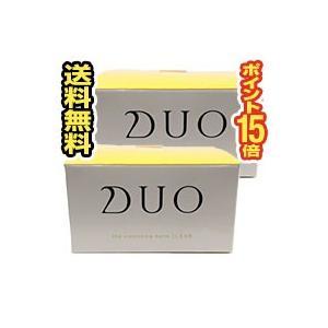 ■2個セット・送料無料・ポイント15倍■DUO(デュオ) ザ クレンジングバーム クリア(90g)|pupuhima