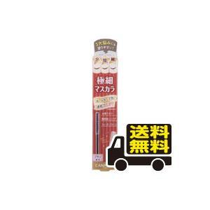 ☆メール便・送料無料☆キャンメイク(CANMAKE)ラッシュフレームマスカラ 01 ナチュラルブラッ...