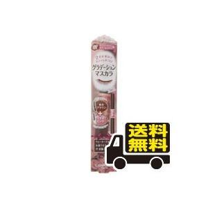 ☆メール便・送料無料☆キャンメイク(CANMAKE)レイヤードルックマスカラ 02(6g) 代引き不...