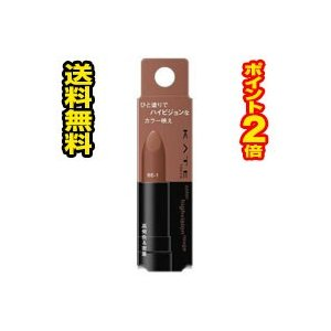 ☆ポイント2倍・メール便・送料無料☆ケイト カラーハイビジョンルージュ BE-1(3.4g) 代引き...