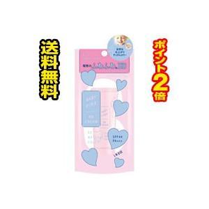 ☆メール便・送料無料・ポイント2倍☆ベビーピンク BBクリーム 02:ナチュラルカラー 22g 代引...