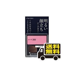 ☆メール便・送料無料☆資生堂 インテグレート グレイシィ チークカラー ローズ300(2g) 代引き...