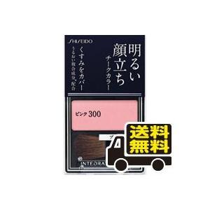 ☆メール便・送料無料☆資生堂 インテグレート グレイシィ チークカラー ピンク300(2g) 代引き...