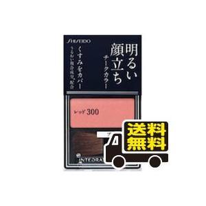 ☆メール便・送料無料☆資生堂 インテグレート グレイシィ チークカラー レッド300(2g) 代引き...