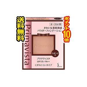 ■使用方法 (1)プリマヴィスタの化粧下地でお肌を整えた後に、添付のスポンジでお使いください。 (2...