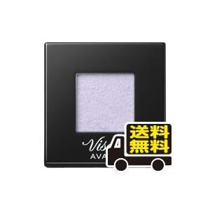 ☆メール便・送料無料☆ヴィセ アヴァン シングルアイカラー 010 FROST MIRAGE(1g)...
