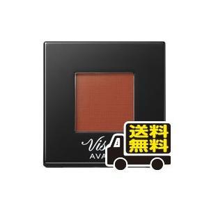 ☆メール便・送料無料☆ヴィセ アヴァン シングルアイカラー 029 PAPRIKA(1g)代引き不可...