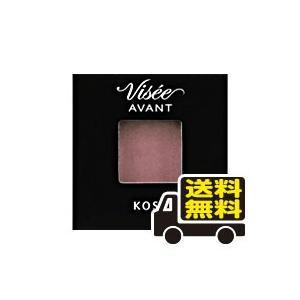 ☆メール便・送料無料☆ヴィセ アヴァン シングルアイカラー クリーミィ 104 MOCHA (1.4...