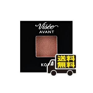 ☆メール便・送料無料☆ヴィセ アヴァン シングルアイカラー クリーミィ 105 COPPER SAN...