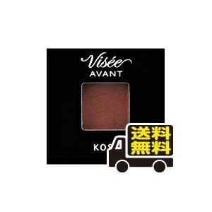☆メール便・送料無料☆ヴィセ アヴァン シングルアイカラー クリーミィ 109 CHOCOLATE(...