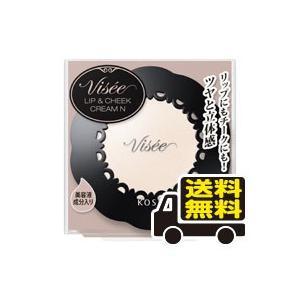 ☆メール便・送料無料☆コーセー ヴィセ リシェ リップ&チーククリーム N SP-10 パーリィベー...