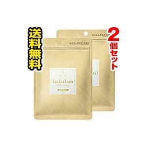 ●2個セット・メール便・送料無料●フェイスマスク ルルルンプレシャス ホワイト W3(7枚入)(Lu...
