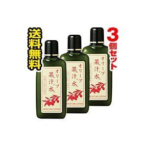 ▲3個セット・送料無料▲オリーブマノン グリーンローション果汁水 保湿化粧水 180ml(bea-1...