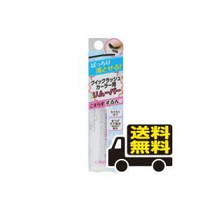 ☆メール便・送料無料☆キャンメイク(CANMAKE) クイックラッシュカーラーリムーバー(1本) 代...