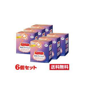 ■6個セット・送料無料・ポイント15倍■ 花王 めぐりズム 蒸気でホットアイマスク 12枚 無香料|pupuhima