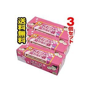 ■3個セット・送料無料■ 数量限定!おむつが臭わない袋BOS(ボス) ベビー用 箱型 SSサイズ20...