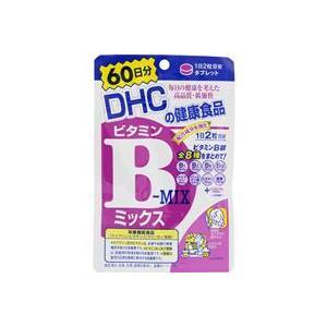 ビタミンBミックス DHC 60日分(120粒)送料無料 メール便  dhc 代引き不可