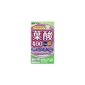 ○ママのサプリ ○葉酸400μg カルシウム200mg 鉄9mg ビタミン7種類