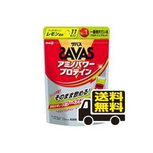 ☆メール便・送料無料☆ザバス アミノパワープロテイン レモン風味(4.2g*11本入り) 代引き不可