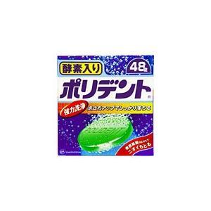 アース製薬<BR>酵素入りポリデント...の商品画像