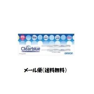 【第2類医薬品】妊娠検査薬  オムロン クリアブルー CB−302(2回用)1個 送料無料 メール便 ポイント5倍 代引き不可 pupuhima