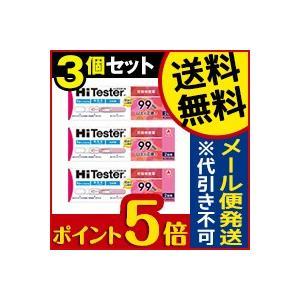 ●メール便・送料無料・ポイント5倍● ハイテスターN 2回用...