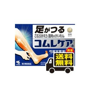 ■商品説明文 ●お届けはヤマト運輸・メール便(ポスト投函)の使用となりますので、お届けまでに1週間前...