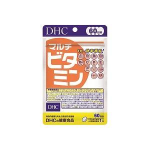 マルチビタミン DHC 60日分(60粒)送料無料 メール便 dhc 代引き不可(secret-00028)
