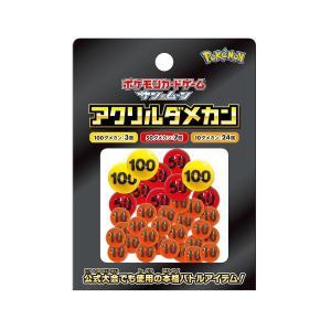 送料198円 ポケモンカードゲーム サン&ムーン アクリルダメカン|pur-peo