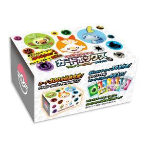 ポケモンカードゲーム カードボックス サルノリ・ヒバニー・メッソン(カード付き)|pur-peo
