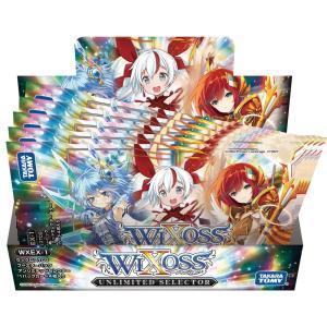 【在庫処分特価】ウィクロスTCG ブースターパック アンリミテッドセレクター BOX WX-EX01|pur-peo