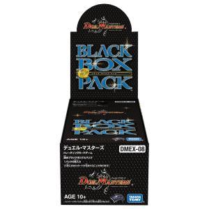 【予約商品:2月中旬入荷分】デュエル・マスターズTCG  謎のブラックボックスパック BOX DMEX-08