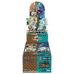 【予約商品】デュエル・マスターズTCG Wチームドッキングパック チーム切札 & チームウェイブ BOX DMEX-09|pur-peo