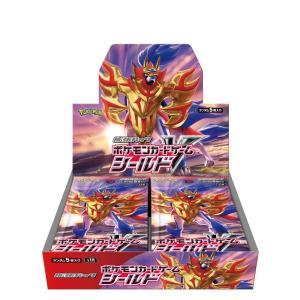 【予約商品】ポケモンカードゲーム ソード&シールド 拡張パック「シールド」 BOX