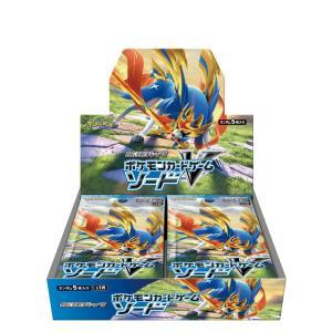 【予約商品】ポケモンカードゲーム ソード&シールド 拡張パック「ソード」 BOX