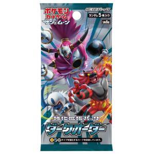 ポケモンカードゲーム サン&ムーン 強化拡張パック「ダークオーダー」 単品パック(5枚入り)