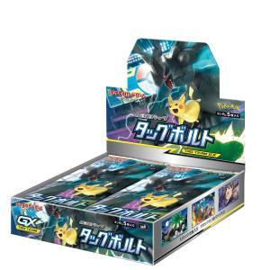 ポケモンカードゲーム サン&ムーン 拡張パック「タッグボルト」 BOX(キャンセル不可)